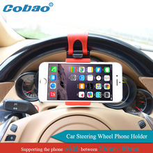 Universal Car Phone Holder Cobao Car Steering Wheel Installed Phone /GPS Stand For Huawei Honor 4c iphone 6s 7 Plus Samsung s7(China)
