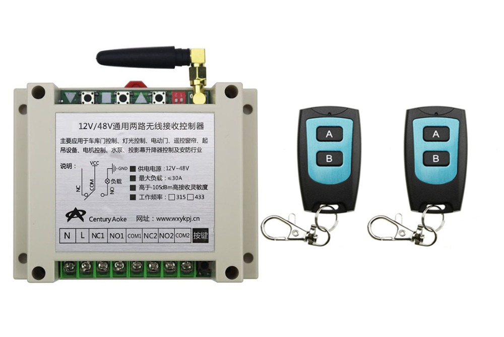 New DC12V 24V 36V 48V 10A 2CH Radio Controller RF Wireless Relay Remote Control Switch 315 MHZ 433 MHZ 2 Transmitter+1 Receiver<br>