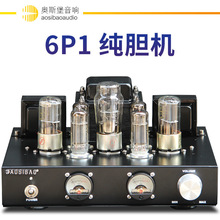 Buy AV388B Vacuum&Valve Tube Audio Amplifier Class Single-Ended Power Amp 6.8w*2 antique class HIFI amplifier sound superb for $188.00 in AliExpress store