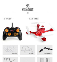 SH9 standard 4CH Helicopter toys for kids/ quadcopter toys for children/quadcopter for aerial photo(China)