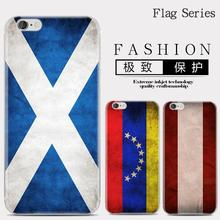 100pcs Phone Case For Motorola Moto G 3rd gen/Moto G Gen 3/Moto G3 For National Flag Series Painted PC Hard Case
