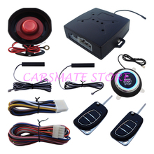Smart Key PKE Car Alarm System with Flip Key Remote Controls Many Key Blades Are Selectable Suitable for 12V Cars Carsmate(China)