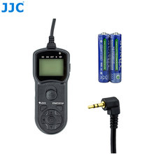 JJC Multi-Function Wired Timer Remote Control Shutter Release Cable Cord for CANON RS-60E3 / PENTAX CS-205 / CONTAX LA-50