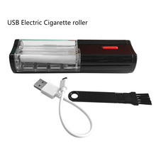 Automatic USB Electric cigarette Rolling Machine Tobacco Maker Roller For 70mm cigarette rolling papers Grinder Tools(China)