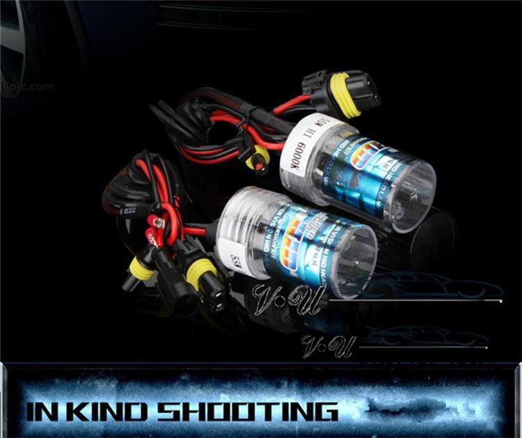 H1 H3 H7 H8 H9 H11 9005 9006 HB3 HB4 35W Xenon HID Replacement Lamp Bulb Headlight Lights Lighting source 4300K 6000K Lamp Bulb<br><br>Aliexpress