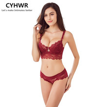 2017 New Lace bra set 32-42 ABCD Bra and Panty Sets Red Push Up Embroidery Bra Set Black bralette(China)