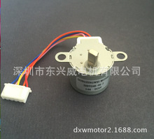 Self timer rod, photo rotating stepper motor, intelligent camera, pan head stepping motor, motor, lawn lamp, motor sewing tools(China)