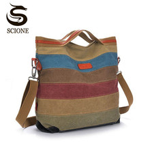 Squirrel fashion panelled color women Messenger Bags vogue Canvas patchwork bolsas Shopping Handbag Casual Tote Shoulder Bag(China)