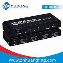HDMI Matrix 2x2 HDMI Switcher splitter with remote control 3D full HD1080P 4Kx2K HDMI 1.4 With Power Adapter
