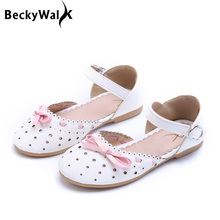 2017 New Fashion Summer Baby Girls Sandals Shoes Sweet Bow  Kids Flats Single Shoes Closed Toe Sandals  Children Girls  CSH356
