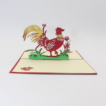 3D Laser Cut Handmade Chinese Rooster Year Blessing Paper Invitation Greeting Card PostCard Children Kids Business Creative Gift