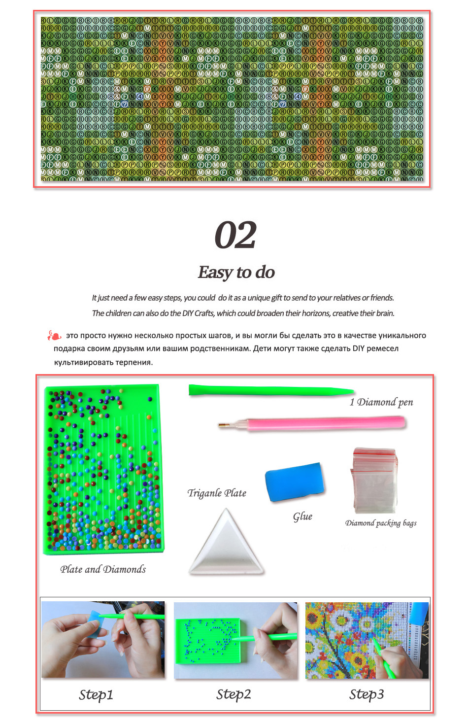 Diamond Mosaic Embroidery 5d Diy Diamond Painting cross stitch sets for Round crystal Drill patterns Rhinestones Embroidered Mazayka picture needlework ()