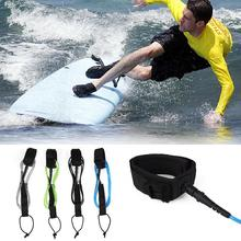 Surfboard Leash Stand UP TPU Surfing Paddle Board Straight Foot Rope 6ft 5.5mm