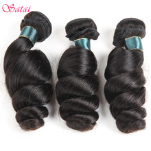 Satai Hair Loose Wave Brazilian Hair Weave Bundles 1 Piece Real Human Hair 8-28inch non Remy Hair Extension No Tangle
