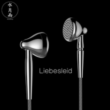 2017 New Moondrop Liebesleid Flagship Earbud Balanced HIFI Metal Industrial Design Earphone 13.5mm Dynamic Driver Free Shipping