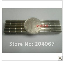 4mm x 8mm N35 NdFeB Powerfull magnets , permanent magnet strong magnetic magnets free shipping(China)