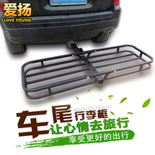 "off-road4x4 accessories 2"" Automobile Tail trailer square opening bicycle luggage rack universal car luggage basket compartment(China)"