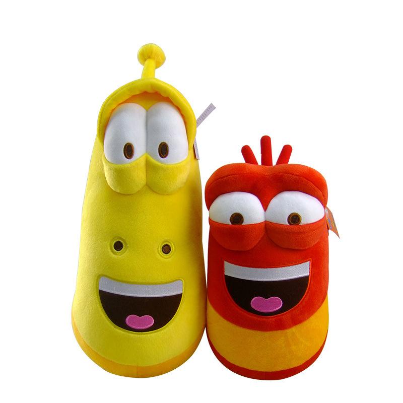 20cm Cute Funny Insect Slug Creative Larva Plush Toys Stuffed Doll