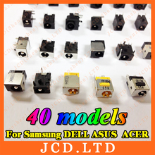 For Lenovo Toshiba Samsung DELL ASUS SONY Tongfang ACER New commonly Laptop DC power jack connector (40 models, 80 pcs)
