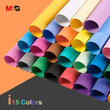M&G Sponge paper colorful DIY foam paper sponge handmade paper wholesale large thick foam paper origami for school kids gifts(China)