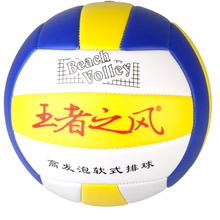 HOT sale 5 Size Outdoor Sand Beach Soft PU Leather Volleyball Game Ball Thickened Volleyball Match Training(China)