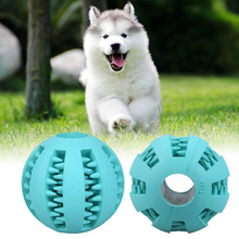 5 CM Dog Toy Rubber Balls Pet Dog Cat Puppy Chew Toys Ball Chew Toys Tooth Cleaning Balls Food Light Blue(China)