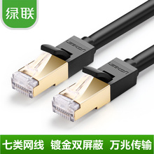 Green Gold Plated Internet Cable 10Gbps 600MHz RG45 None Oxygen Copper Material Computer Network Cable Broadband Line