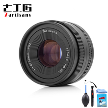 Buy 7artisans 50mm f1.8 Large Aperture Portrait Manual Focus Micro Camera Lens Fit Canon eos-m Mount E-Mount Fuji FX-Amount for $89.00 in AliExpress store