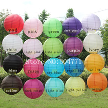 Free Shipping 8 inch 20cm Round Chinese Paper Lantern Birthday Wedding Party decor gift craft DIY wholesale retail(China)