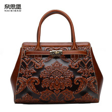 Famous brand top quality dermis women bag  New handbag Original retro China wind embossment Messenger Bag Chaise package