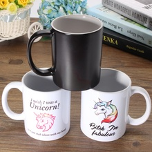 Cute Heat Colour Changing Mug Ceramic Coffee Tea Milk Mug Animal Heat Sensitive Drinking Mug Funny Gift Home Office Drinkware(China)