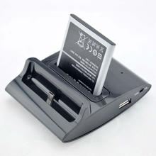 Dual Sync Battery Charger Cradle Dock Station Stand For Samsung Galaxy S4 B OTG Dock docking station charging dock station