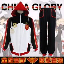 Full-time Master Cos National Team Jersey Jacket Uniforms Daily Performance Clothing Spot Basketball Clothes
