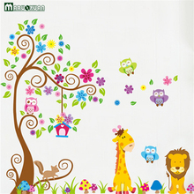 Large 162 * 131cm Animal Giraffe Lion King Cartoon Wall Stickers Children's Home Decoration Wall Stickers(China)