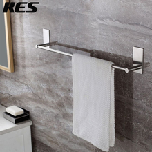 KES Self Adhesive Towel Bar SUS 304 Stainless Steel Rustproof Bathroom Storage Organizer Hanger Contemporary Style, Brushed(China)