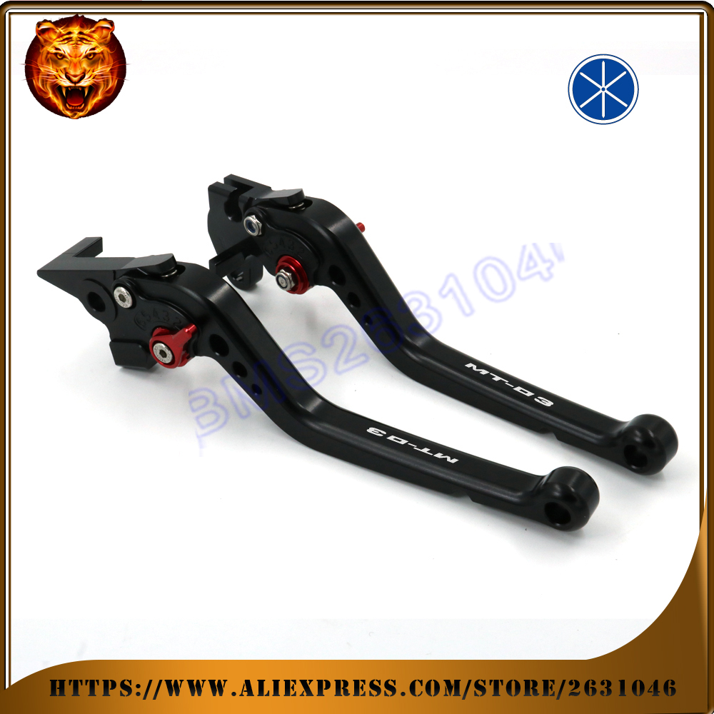 Adjustable Brake Clutch Levers For YAMAHA MT-03 MT03 2005-2009 SILVER Free shipping NEW STYLE MOTO MOTOBIKE Motorcycle With logo<br><br>Aliexpress