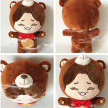 "2017 Korea KPOP EXO Planet#2 KAI Kim Jong In Brown Bear 9"" Plush Toy Stuffed Doll Fans Gift Collection 16052710(China)"