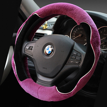 Crystal Velvet Winter Car Steering Wheel Cover Warm Fur Car Interior Cover Fit 38 cm Universal type Women Car Accessories