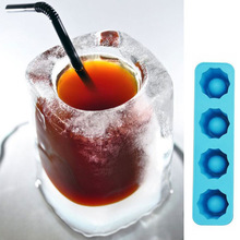 DAY DAY FUN 2017 Ice Cube Tray Mold Makes Shot Glasses Ice Mould Novelty Gifts Ice Tray Summer Drinking Tool Ice Shot Glass Mold