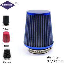 "DOXINGE,3""/76mm Universal Kits Auto Air Filter Universal Car Air Filter High Flow Mushroom Air Filter Reuseable Fuel Economy(China)"