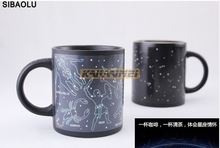 48PCS Fantastic Constellation Mug Star Sign Magic Mug Cup Change Color Tea Coffee Water Cup Cool Heat Changing Color Ceramic Cup