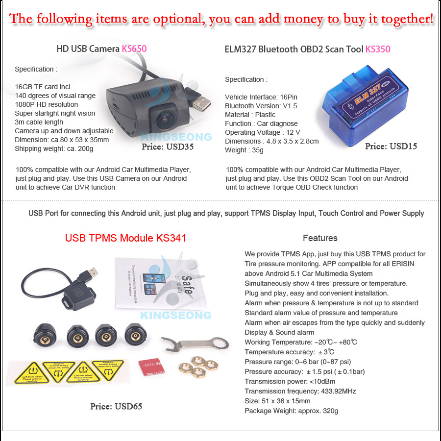 ES3346B-E26-Buy-it-together-1