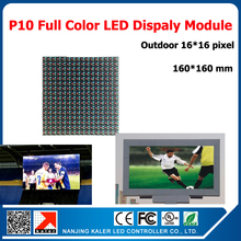 TEEHO 18pcs P10 RGB full color outdoor LED display module +1 video card +3 led power supply For LED screen outdoor advertising(China)