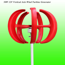 2017 Hot Selling Low Wind Speed Starting Rated 50W 12V Vertical Wind Turbine Generator(China)