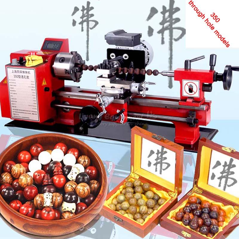 Buddha beads machine-350 (4)