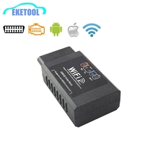 OBD2 Car Code Reader WiFi ELM327 Wireless Works Multi-Brand Cars Hardware V1.5 Stable Function ELM 327 WIFI Android/iOS/PC(China)