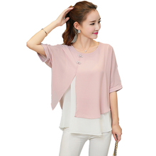 Buy 4xl Plus Size 2017 Summer Loose Casual Women Chiffon Blouses Shirt Batwing Sleeve Two Layer Ladies Tops Buttons Blusas Clothing for $6.70 in AliExpress store