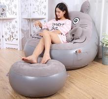 130*130*125CM Lontern lazy inflatable sofa single flocking fabric bedroom sofa multi-functional sofa with ottoman footrest