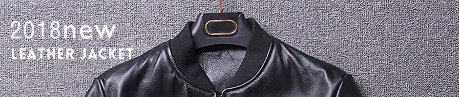 genuine-leather-1940_01
