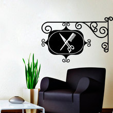Barber Shop Logo Singboard Wall Decals Beauty Salon Vinyl  Scissors Comb Art Mural Hairdressing Haircut Interior Sticker SYY287